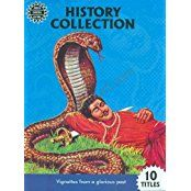History: Book by Anant Pai