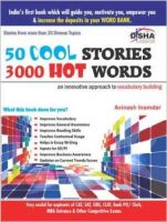 50 COOL STORIES 3000 HOT WORDS (VOCABULARY for GRE/ MBA/ SAT): Book by Avinash Inamdar
