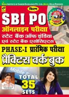 SBI PO ONLINE EXAM PHASE - I PRELIMINARY EXAM PRACTICE WORK BOOK--Hindi MEDIUM (With CD)