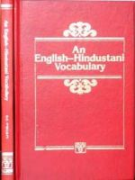 English Hindustani Vocabulary: Book by D.C. Phillot