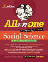 All in One Social Science.