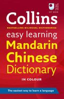 Collins Easy Learning Mandarin Chinese Dictionary
