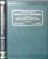 Dictionary of Hindustani Proverbs: Book by S.W. Fallon