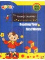 Reading Your First Words (Age#3-5)