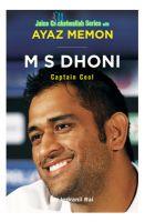 M S Dhoni Captain Cool (PB): Book by Rai I