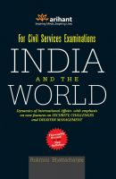For Civil Services Examinations - INDIA AND THE WORLD: Book by Rukmini Bhattacharjee