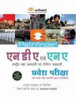 Pathfinder NDA Evam NA Pravesh Pariksha Rastriya Raksha Academy Evam Nausena Academy Conducted by UPSC 6th Edition