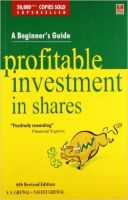 A Beginner's Guide Profitable Investment in Shares (English) Vision Books Edition: Book by S. S. Grewal