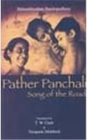 Pather Panchali: Book by Clark Blaise , Bharati Mukherjee