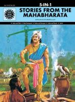 Stories from Mahabharata (1018): Book by Anant Pai