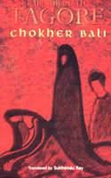 Chokher Bali: Book by Sukhendu Ray
