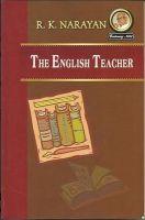 The English Teacher: Book by R. K. Narayan