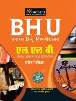 BHU Banaras Hindu Vishwavidyalaya L.L.B Bachelor of Law & Legislation Parvesh Pariksha: Book by Arihant Experts
