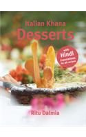 Italian Khana: Desserts: with Hindi Translations for All Recipes: Book by Ritu Dalmia