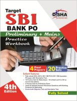 Target SBI Bank Preliminary & Main PO Exam 20 Practice Sets Workbook with SYNC-ABLE CD (English 4th edition) (English) 4 Edition           (Paperback): Book by Disha Experts