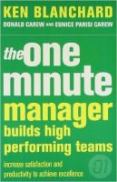 One Minute Manager Builds High Performing Team: Book by Ken Blanchard