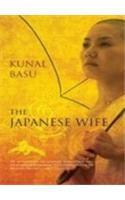 The Japanese Wife: Book by Kunal Basu