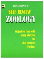 Self Review Zoology Objective Type With Study Matefor Civil Services Preliminary (Paperback): Book by Sonia Sehgal