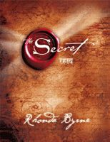 The Secret - Hindi: Book by RHONDA BYRNE