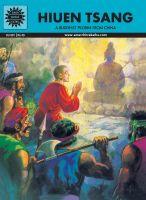 Hiuen Tsang (691): Book by Shubha Khandekar