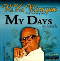 My Days:Book by Author-R. K. Narayan