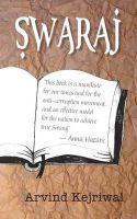 Swaraj (English) (Paperback): Book by Arvind Kejriwal