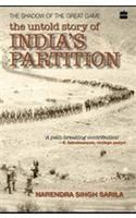The Shadow of the Great Game: The Untold Story of India's Partition: Book by Narendra Singh Sarila