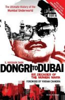 Dongri to Dubai: Six Decades of the Mumbai Mafia: Book by S. Hussain Zaidi