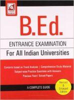 26.02-B.ED. Entrance Exam. Guide (All Universities): Book by J. K . Chopra