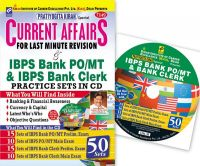 Kiran's Current Affairs for last minute revision & IBPS Bank PO/MT & IBPS Bank Clerk Practice Sets in CD (English Medium)