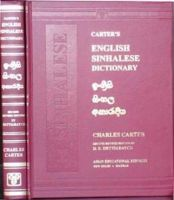 English Sinhalese Dictionary : Book by C. Carter