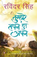 Tumhare Sapne Hue Apne: Book by Ravinder Singh