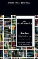 Samskara: A Rite for a Dead Man: Book by U. R. Ananthamurthy