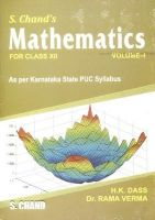 Mathematics for Class - 12 (Volume - 1) (English)