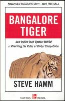 BANGALORE TIGER:Book by Author-STEVE HAMM