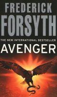Avenger: Book by Frederick Forsyth