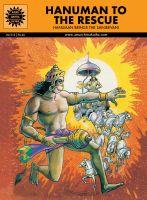 Hanuman To The Rescue (513): Book by SUBBA RAO