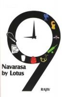 Navarasa by Lotus: Book by Rajiv Kumar