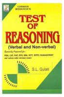 Test Of Reasoning Verbal & Non Verbal (Paperback): Book by Gulati Sl