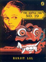 The Battle for No 19: Book by Ranjit Lal