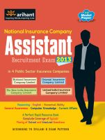 National Insurance Company Assistant Recruitment Exam 2013: Book by Arihant Experts