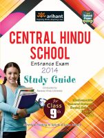 Central Hindu School Entrance Exam 2014 Study Guide For Class IX: Book by Arihant Experts