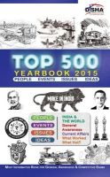Top 500 YEARBOOK 2015 - Events, Issues, Ideas, People of 2014 for General Awareness & Competitive Exams: Book by Disha Experts