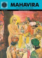 Mahavira (594): Book by RISHABHDAS RANKA