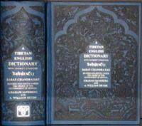 Tibetan English Dictionary : Book by Chandra Das Sarat