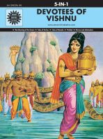 Devotees Of Vishnu (1009): Book by Anant Pai