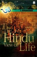 The Hindu View Of Life (English) (Paperback): Book by S. Radhakrishnan