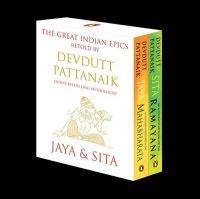 The Great Indian Epics: Retold by Devdut (English): Book by Pattanaik, Devdutt