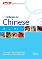 Berlitz Language: Cantonese for Your Trip: Book by Berlitz