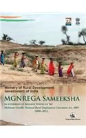 MGNREGA Sameeksha: Book by Ministry Of Rural Development